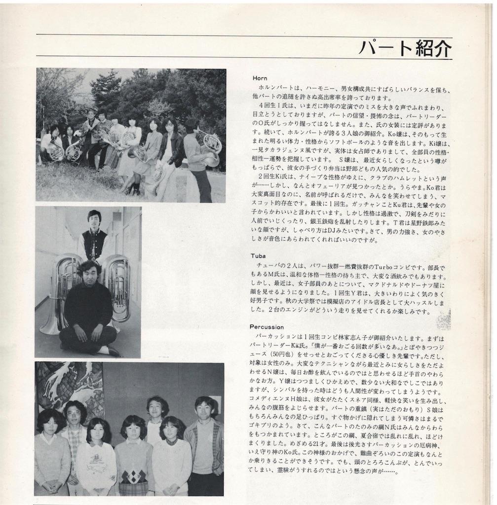 f:id:machikane2011:20190729162337j:image