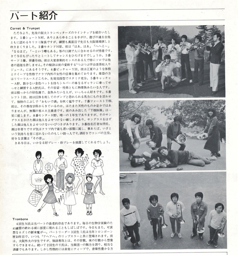 f:id:machikane2011:20190729163304j:image