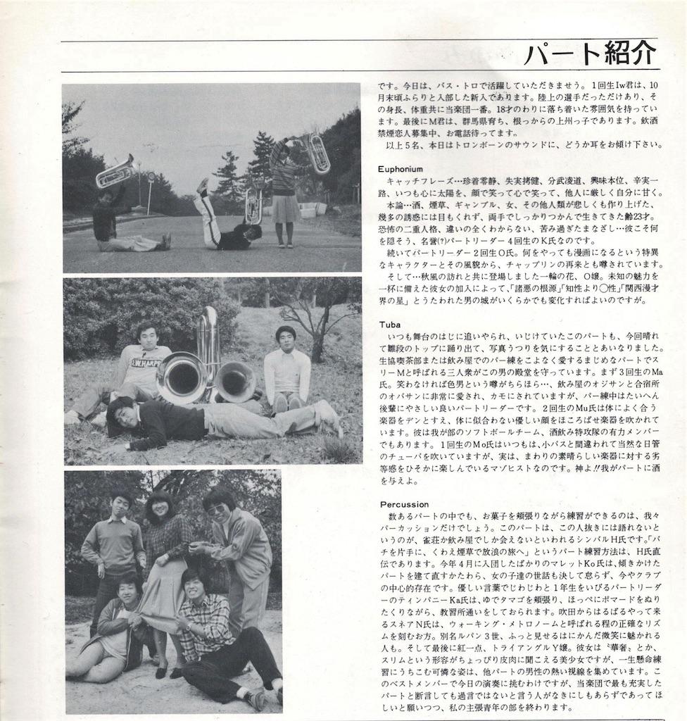 f:id:machikane2011:20190729163315j:image