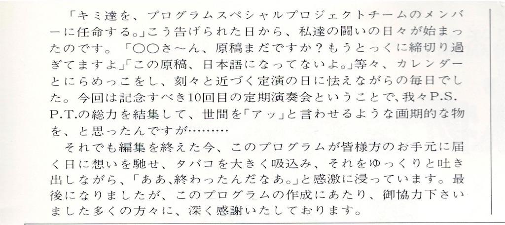f:id:machikane2011:20190730075806j:image