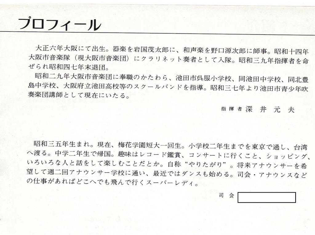 f:id:machikane2011:20190730093238j:image