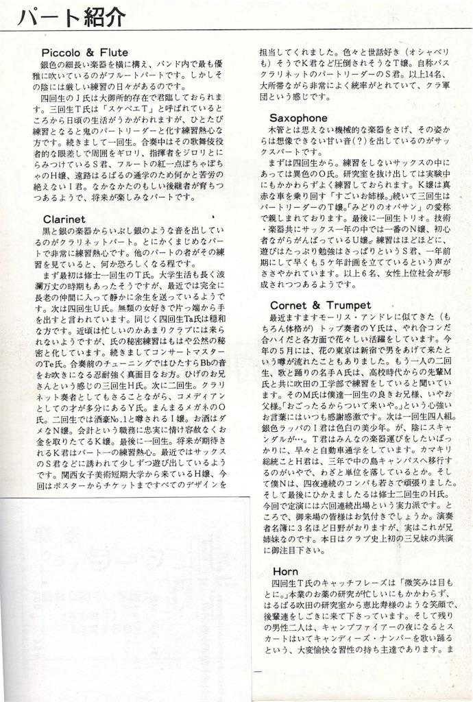 f:id:machikane2011:20190730093358j:image