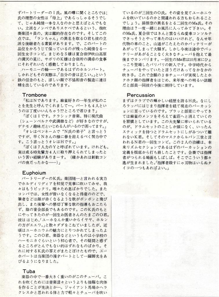 f:id:machikane2011:20190730093402j:image