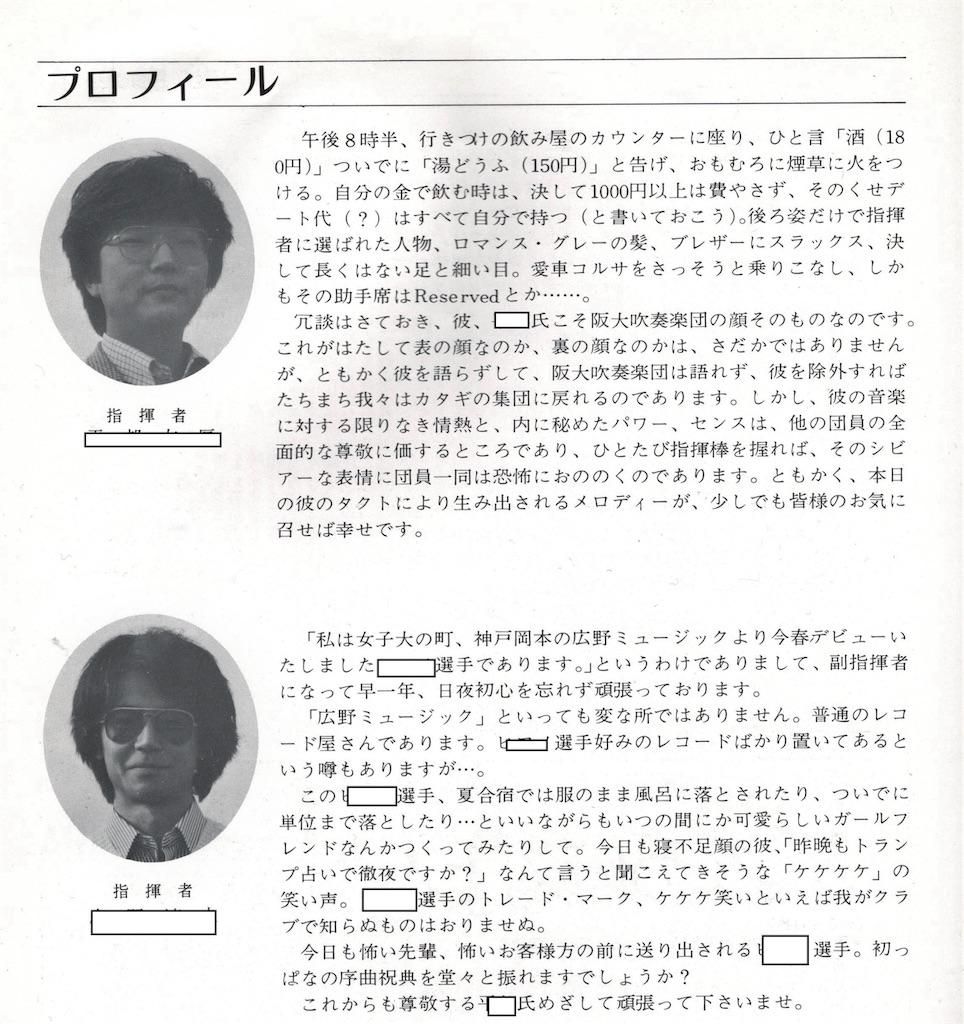 f:id:machikane2011:20190730093646j:image
