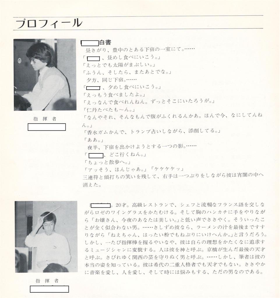 f:id:machikane2011:20190730093822j:image