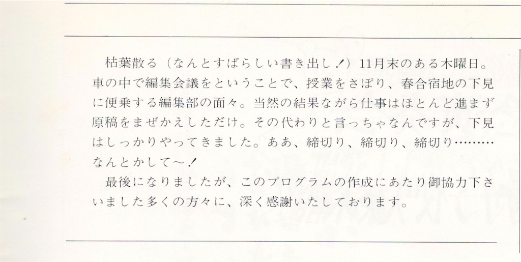 f:id:machikane2011:20190730094051j:image