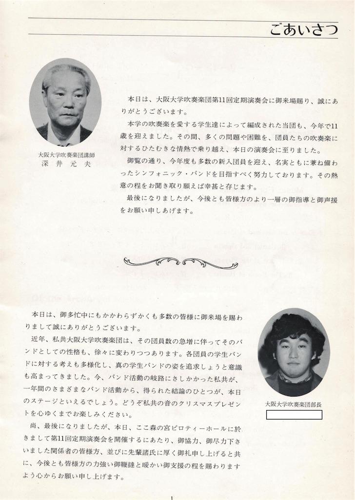 f:id:machikane2011:20190730102044j:image