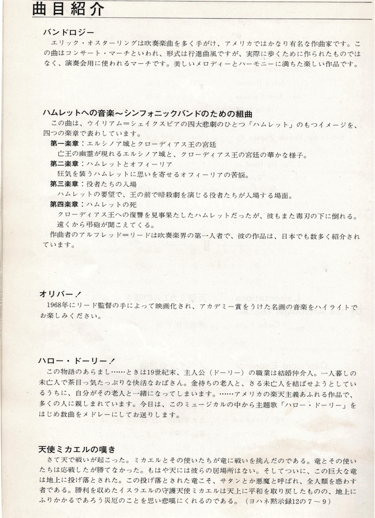 f:id:machikane2011:20190731103349j:image