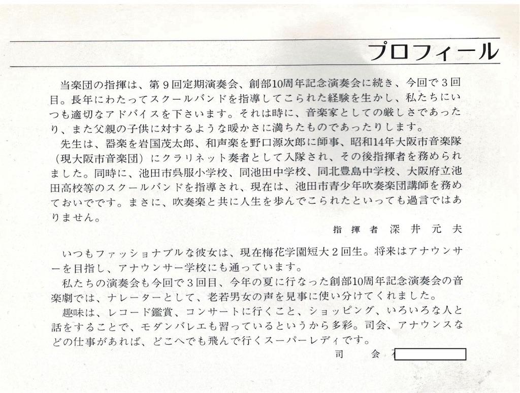 f:id:machikane2011:20190731111216j:image