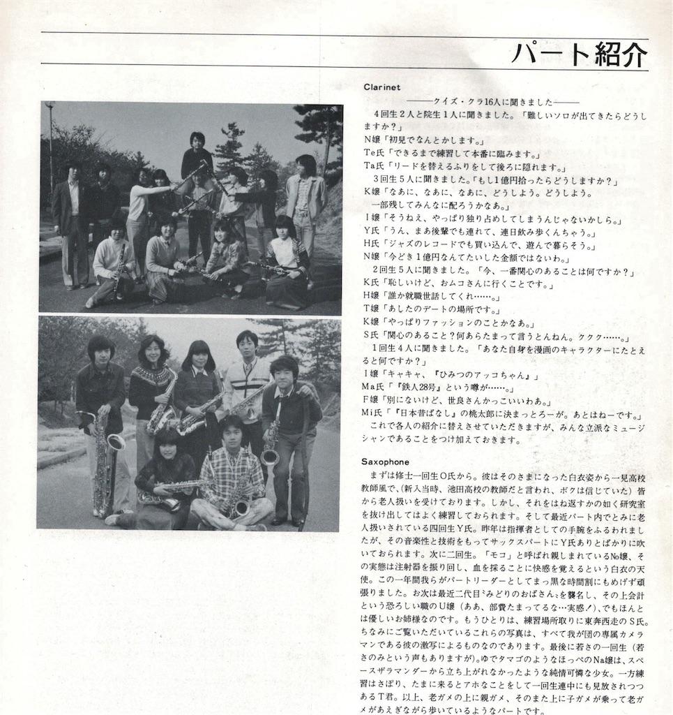 f:id:machikane2011:20190801083614j:image
