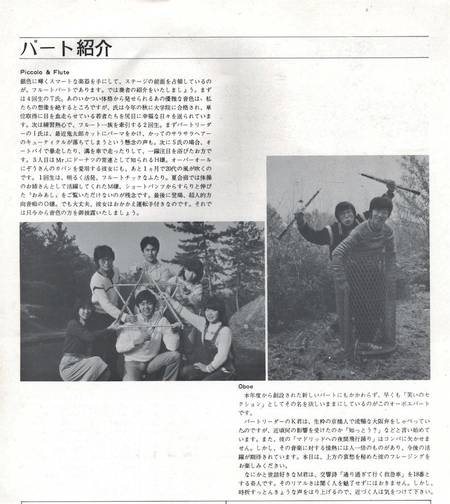 f:id:machikane2011:20190801084733j:image
