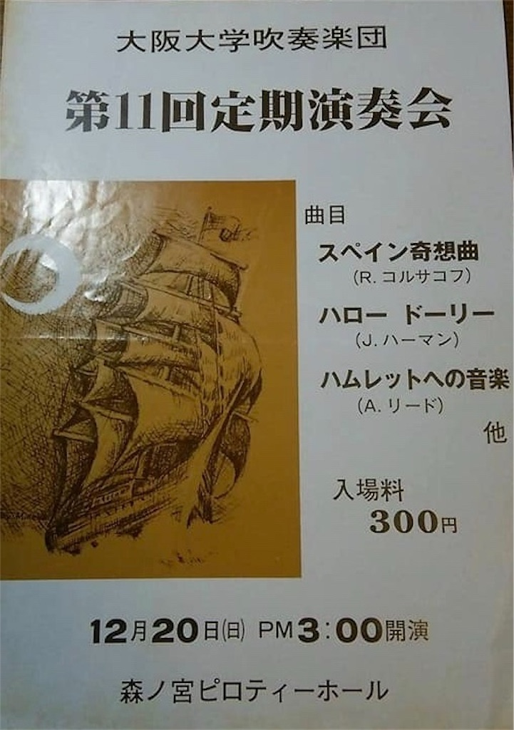 f:id:machikane2011:20190801103219j:image