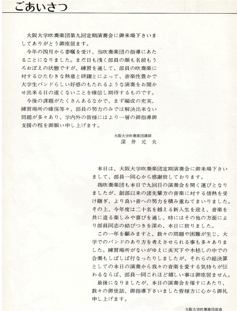 f:id:machikane2011:20190802101745j:image