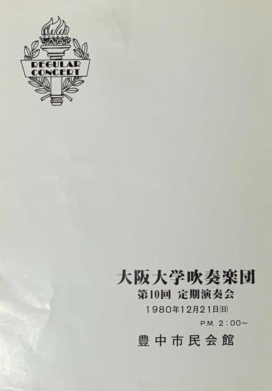 f:id:machikane2011:20190803224614j:image