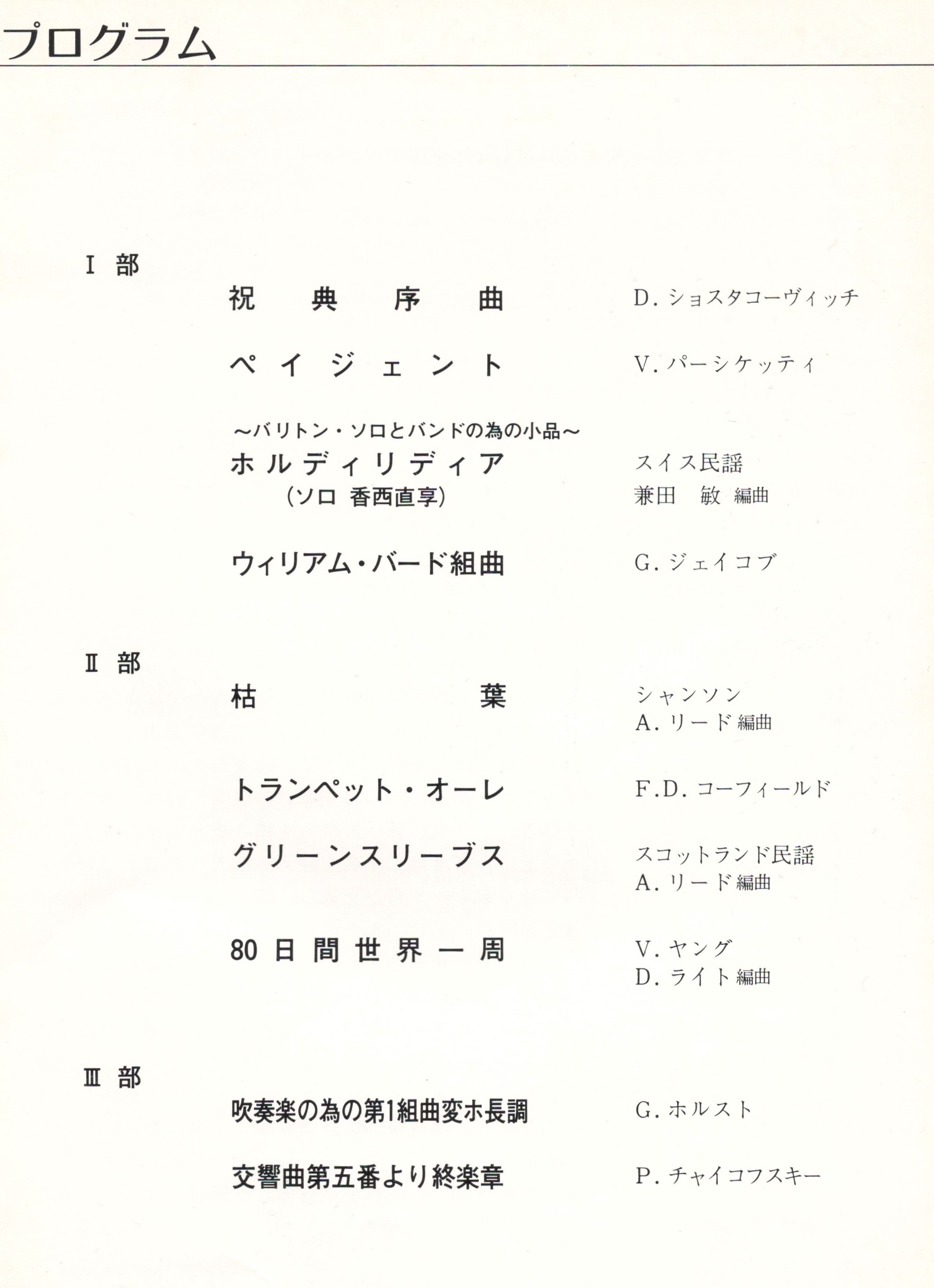 f:id:machikane2011:20190805140216j:image