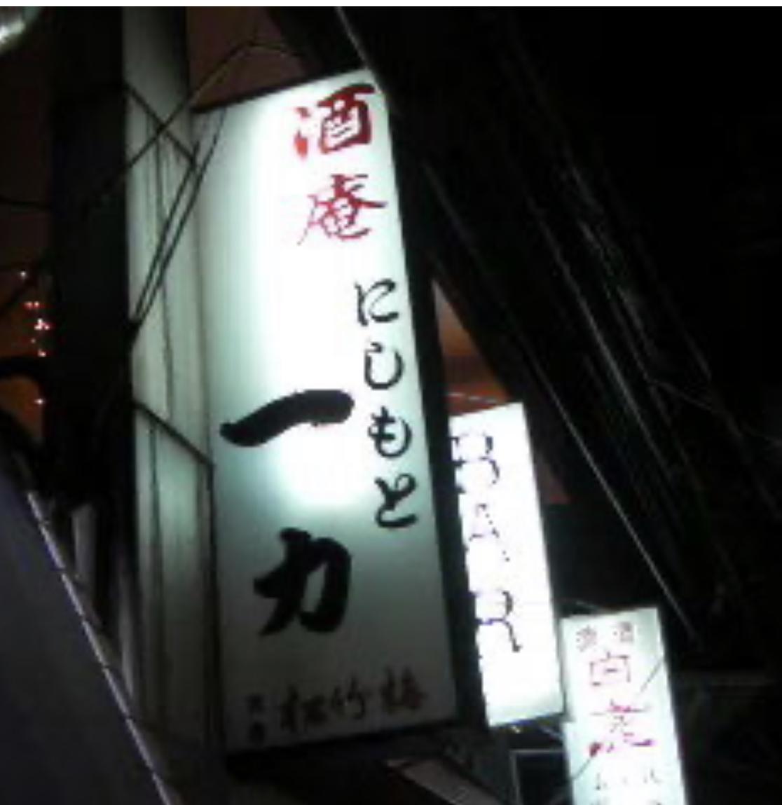f:id:machikane2011:20210427044137j:plain
