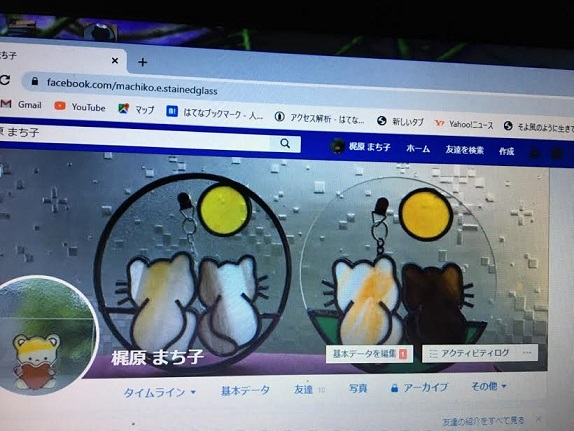 f:id:machiko-e-stainedglass:20200327071543j:plain