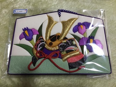 f:id:machiko-e-stainedglass:20200331070955j:plain