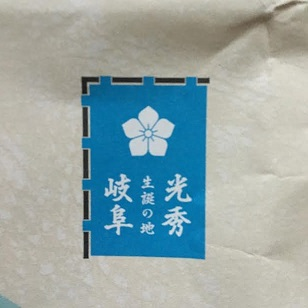 f:id:machiko-e-stainedglass:20200524071605j:plain