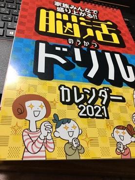f:id:machiko-e-stainedglass:20201029072221j:plain
