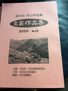 f:id:machiko-e-stainedglass:20201102072757j:plain