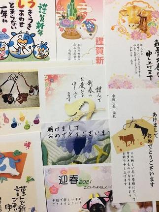 f:id:machiko-e-stainedglass:20210102072529j:plain