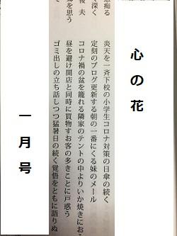 f:id:machiko-e-stainedglass:20210103072829j:plain