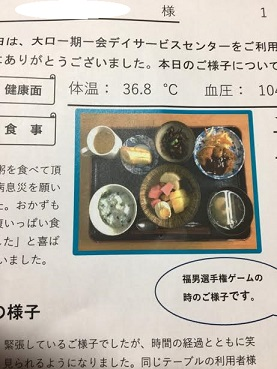 f:id:machiko-e-stainedglass:20210108072832j:plain