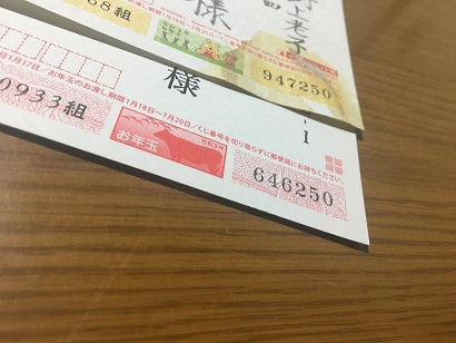 f:id:machiko-e-stainedglass:20210118071646j:plain