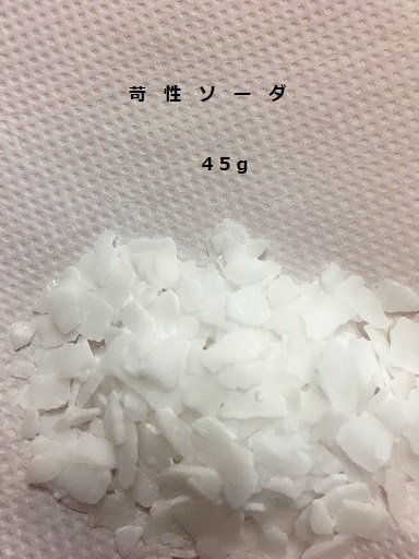 f:id:machiko-e-stainedglass:20210330072420j:plain