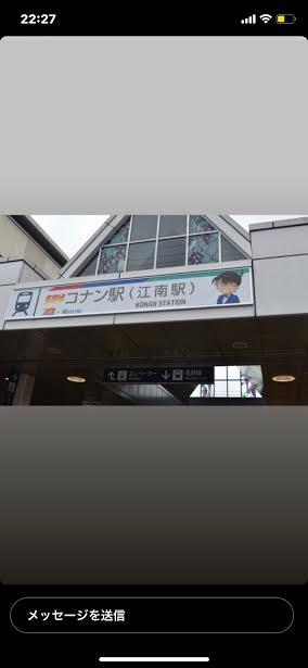 f:id:machiko-e-stainedglass:20210418071414j:plain