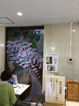 f:id:machiko-e-stainedglass:20210424071737j:plain