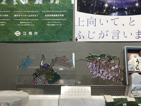 f:id:machiko-e-stainedglass:20210424071839j:plain