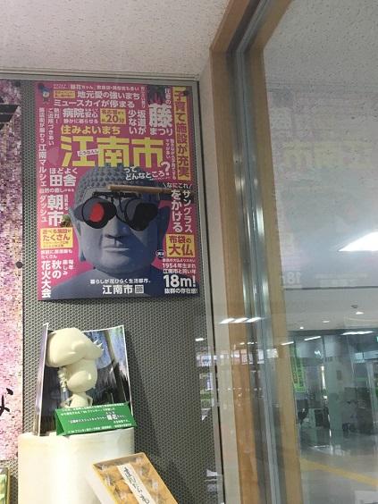 f:id:machiko-e-stainedglass:20210424071852j:plain