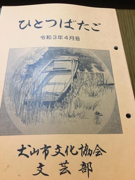 f:id:machiko-e-stainedglass:20210502072814j:plain