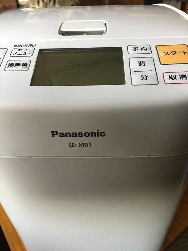 f:id:machiko-e-stainedglass:20210507072348j:plain