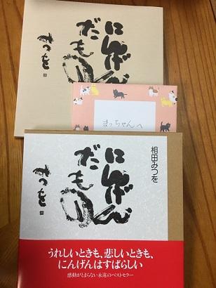 f:id:machiko-e-stainedglass:20210508072254j:plain