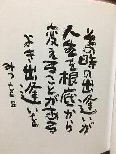 f:id:machiko-e-stainedglass:20210508072325j:plain