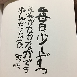 f:id:machiko-e-stainedglass:20210508072355j:plain