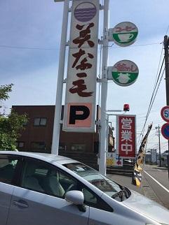 f:id:machiko-e-stainedglass:20210616072405j:plain