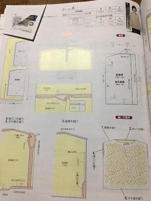 f:id:machiko-e-stainedglass:20210913072952j:plain