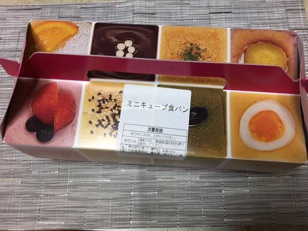 f:id:machiko-e-stainedglass:20210916071654j:plain