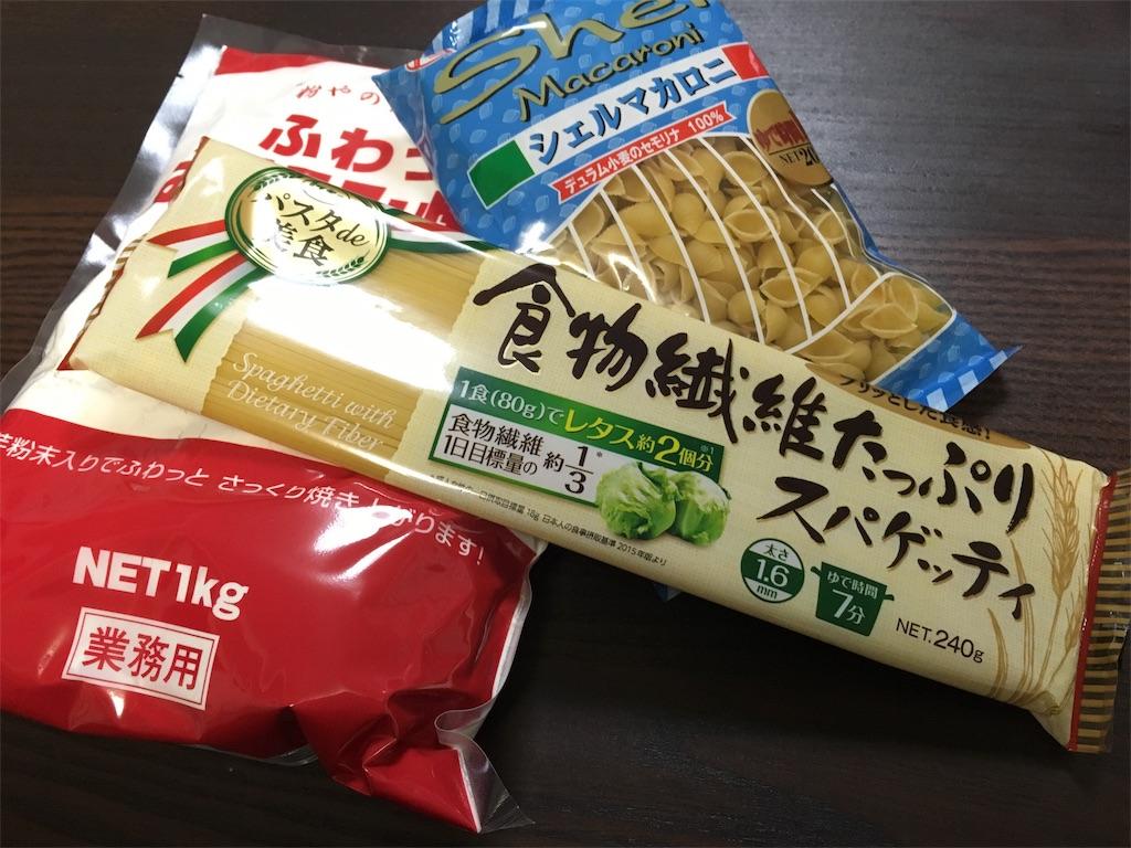 f:id:machiko-yoka:20170129010214j:image
