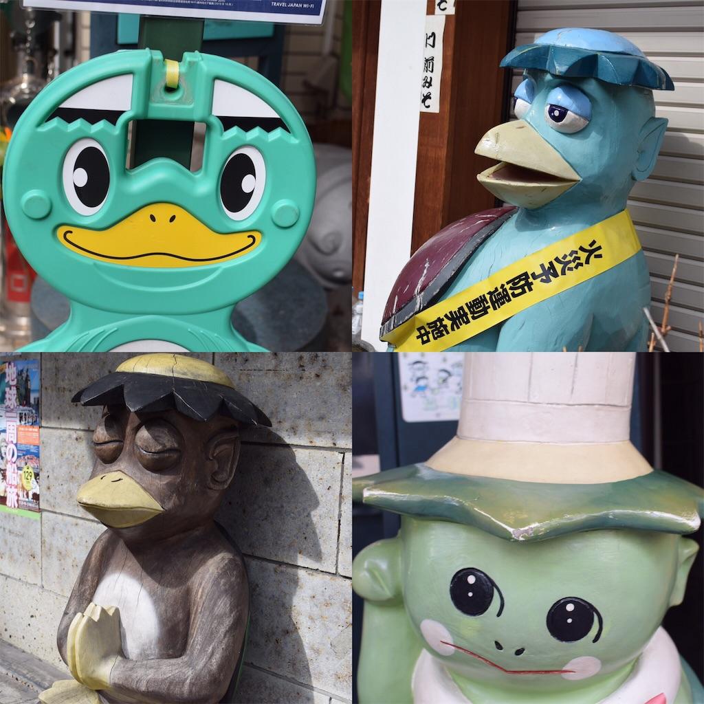 f:id:machiko-yoka:20170313203218j:image