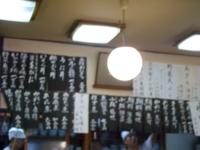 f:id:machiko:20100619143538j:image