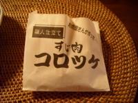 f:id:machiko:20100703210053j:image