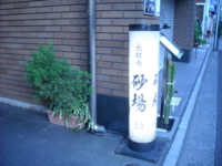 f:id:machiko:20101231155523j:image