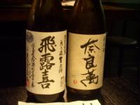 f:id:machiko:20110514202944j:image