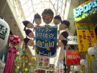 f:id:machiko:20110806074753j:image
