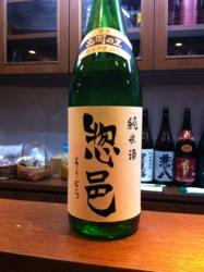 f:id:machiko:20120408231644j:image